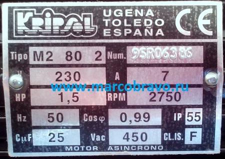 Ks 150 220 kripsol 5031 a rbm0030 - Pompe kripsol ks 150 ...
